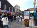 Fisherman´s Wharf Pier 39