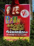 sozialistisches Plakat